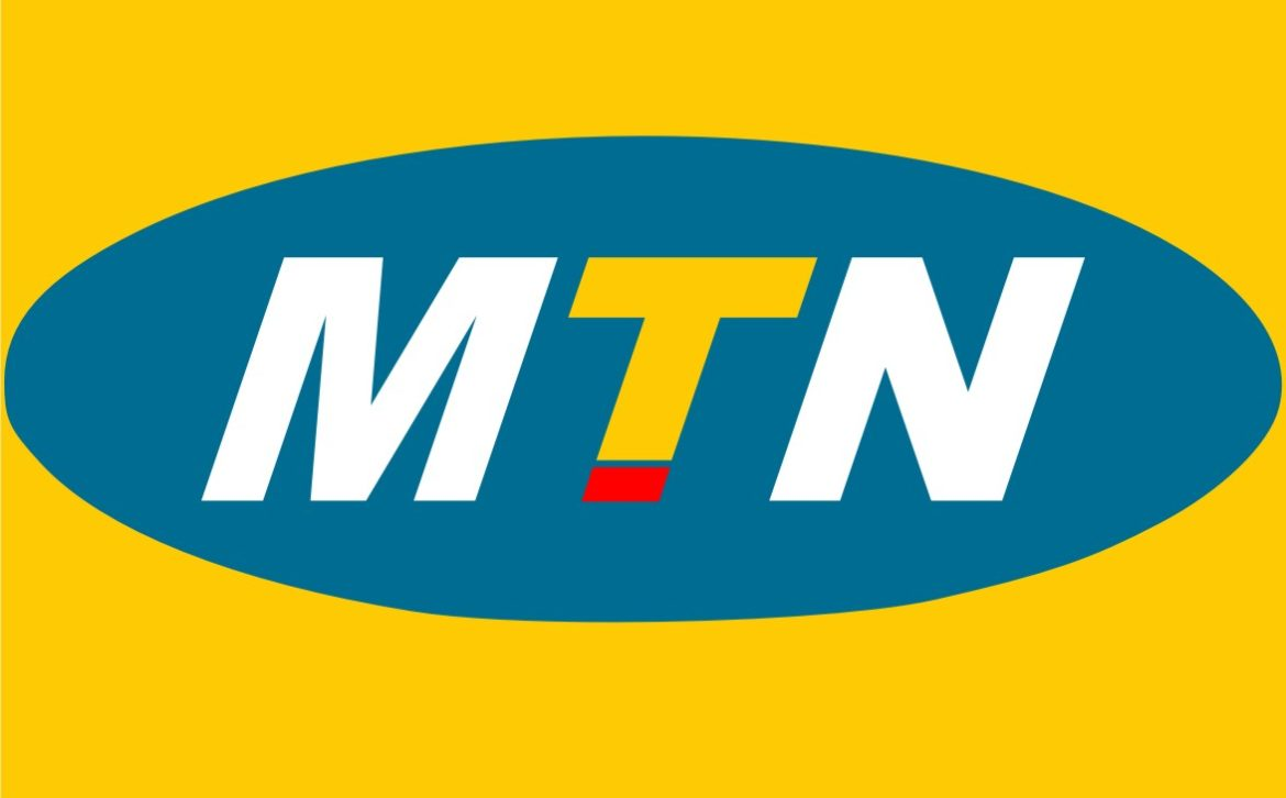 MTN-Allegation-on-Fund-thumbnail.jpg
